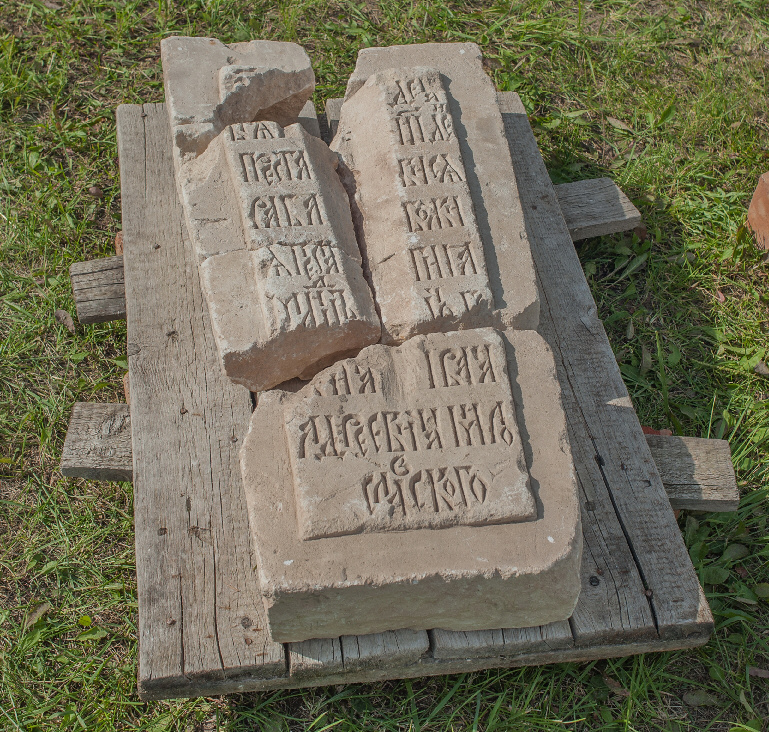 Памятники из черного гранита с 144 ч 1 учебника цены на памятники в красноярске салехарде